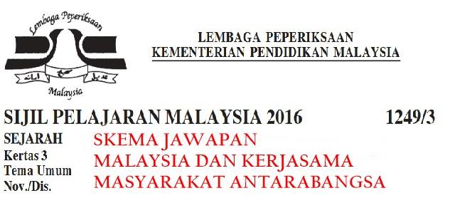 sej - Skema Jawapan Malaysia Dan Kerjasama Antarabangsa